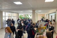 В ЦКиД им 40-летия Победы прошла ежегодная традиционная акция «Чистый город»